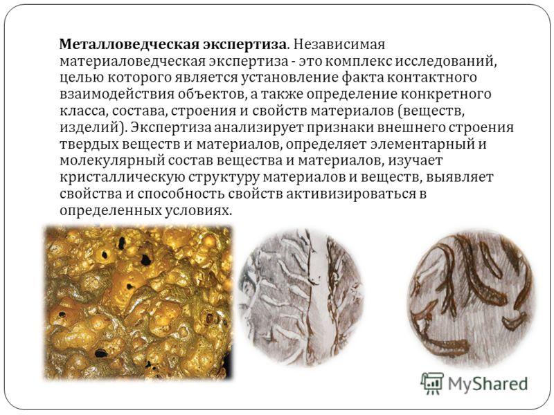 Экспертиза табачных изделий вопросы купить сигареты блоками в москве оригинал